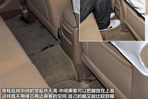 中型车后排空间测评,