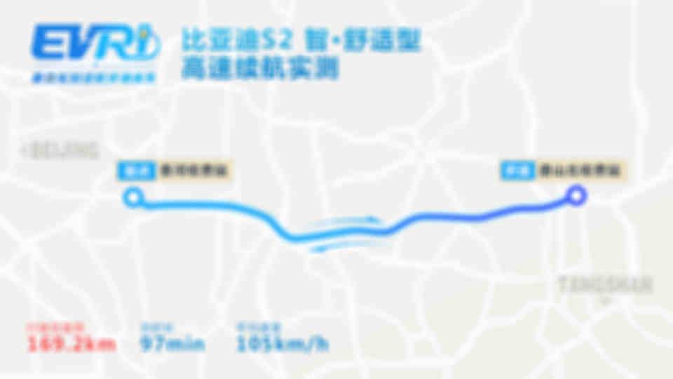纯高速续航地图