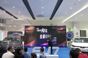 BEIJING品牌正式发布,深圳高瞻BEIJING之夜家宴圆满结束