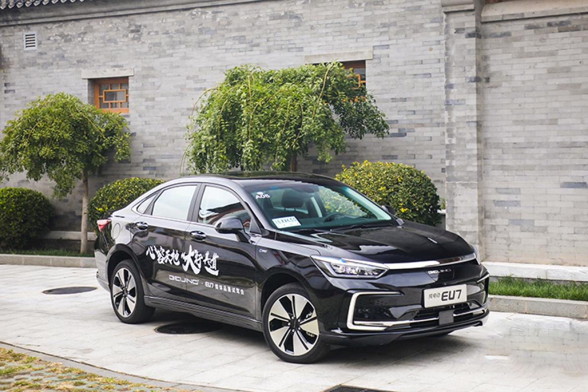 再試北京汽車純電動EU7 邦老師用這幾點告訴你值不值得買