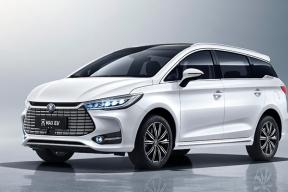 售价17.98万元起,全新宋MAX EV北京限量发售,买它!