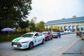 第二届CEVC大赛西安站第三日,新能源汽车挑战长距离比赛