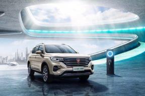 搭载 10 速 EDU 变速箱,预售价 21 万元起,荣威RX5 eMAX 将于广州车展上市