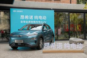 对手是谁?竞争力如何?上市前夕来聊聊北京现代昂希诺纯电