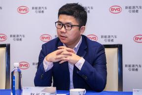 比亚迪赵长江:让王朝系列成为中国品牌向上的标杆