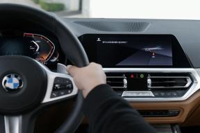 BMW车载天猫精灵上线,由宝马与阿里巴巴合作推出,全新3系/X6等车型均可使用