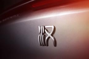 """比亚迪王朝家族全新车型将以""""汉""""命名,连 LOGO 都这么霸气"""