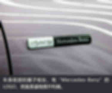 車身前部的翼子板處