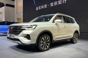 纯电续航70 km,补贴后售价19.58万~23.58万元,荣威RX5 eMAX广州车展正式上市