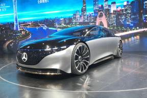 未来的豪华电动车 奔驰 VISION EQS概念车国内首次亮相