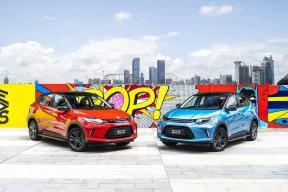 广本发布 FUN LINK 创享车生活服务,大批新能源车亮相广州车展
