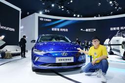 战斗的外观+490km的续航 2019广州车展濮晓带你看北京现代菲斯塔 纯电动