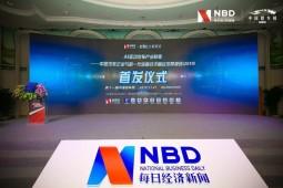聚力创新 智赢未来 第十一届中国猎车榜62项大奖致敬汽车业