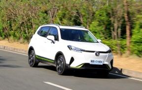 定位年轻时尚小型SUV 抢鲜体验长安新能源CS15 E-Pro