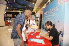 上汽荣威深圳VIP客户观影会之《冰雪奇缘2》冒险之旅结束