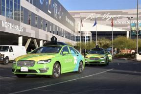 AutoX向加州当局提出无人驾驶测试申请 车上无后备司机的那种