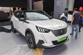 3年推出15款新能源车,PSA集团发布电动化战略