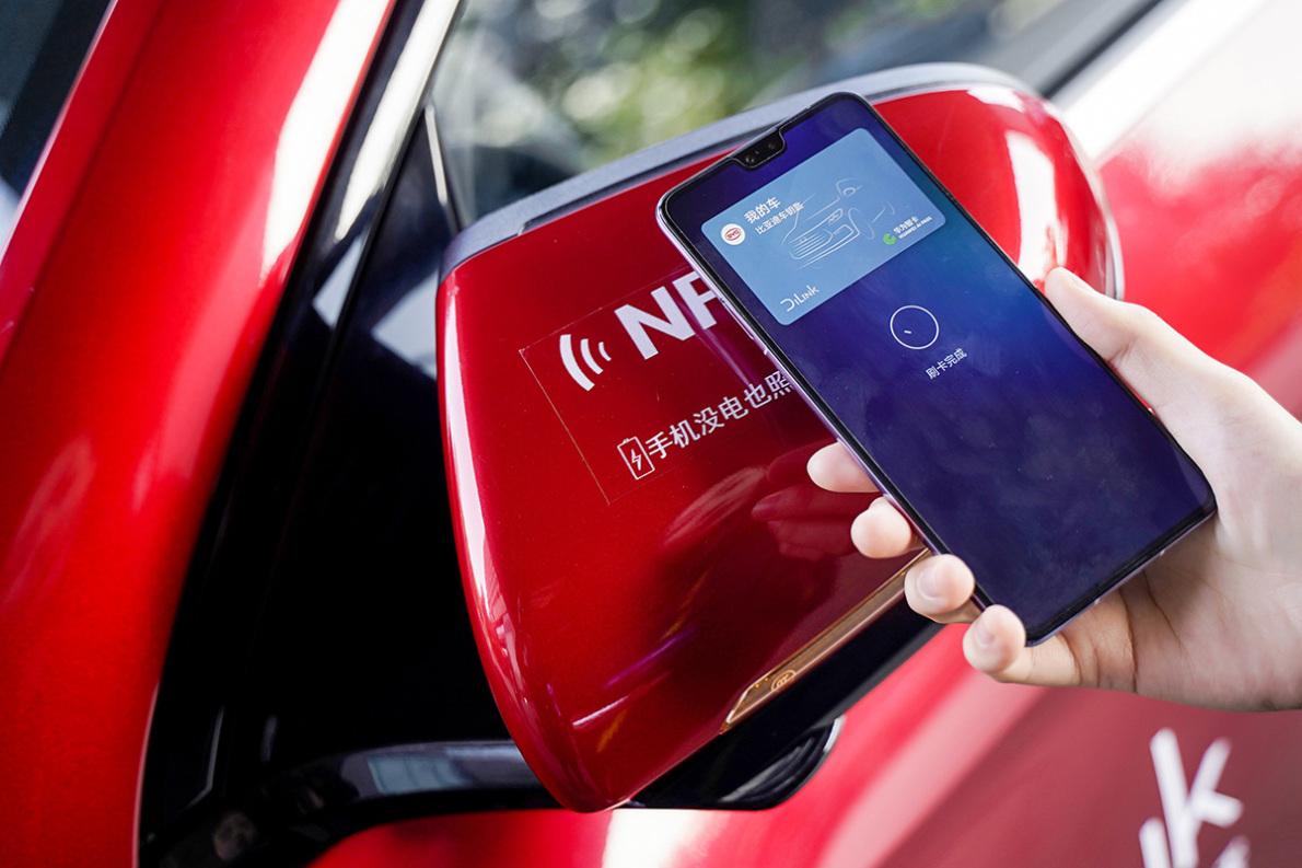 搭載手機NFC車鑰匙,新款宋Pro將于明年2月正式上市