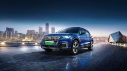【白话新能源】第五十八期:想买豪华品牌电动车?奥迪Q2L e-tron 香吗?
