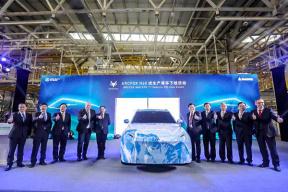 续航 600 km,ARCFOX 首款 SUV 下线,预计将于 2020 年开始投产