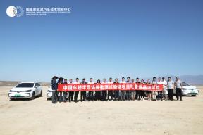 新生态,新模式,新机制—国创中心助力北京高精尖产业发展
