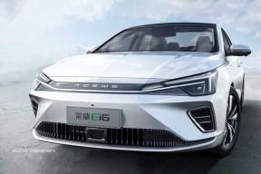 """采用家族全新""""集智""""设计理念,续航超 600 km,荣威Ei6 将于今年第一季度上市"""