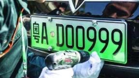 在广州买新能源车是带车牌的吗?