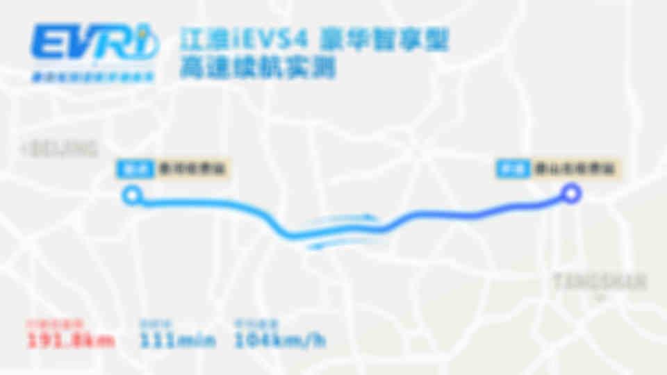 純高速續航地圖