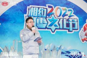 比亚迪重磅回馈北京10万新能源车主 继续奏响新能源引领者华章