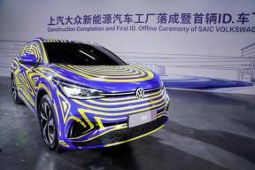 大众ID.4 的高性能版本车型ID.4 GTX将于今年亮相
