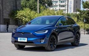 8年15万英里电池保修 特斯拉更新Model S/X电池保修期