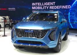 面向全球 哈弗Concept H概念车首发