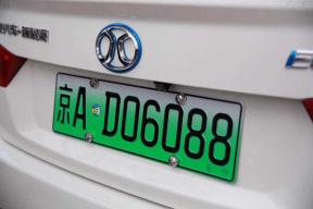 确定了,2020年北京市新能源小客车个人指标将增加200个!