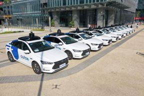 FCA和AutoX联合宣布:自动驾驶出租车服务将在今年的登陆中国