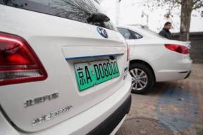 北京市新能源指标将于明天放出,个人指标将增加200人