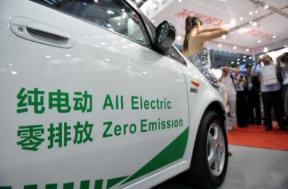 """广州""""48条""""再出利好:买新能源车可获补贴1万元"""