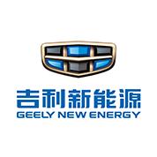 吉利新能源