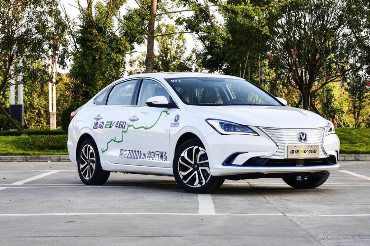 长安抢购专场火爆来袭:逸动EV 460不限量特供补贴1.5万元,仅限北京