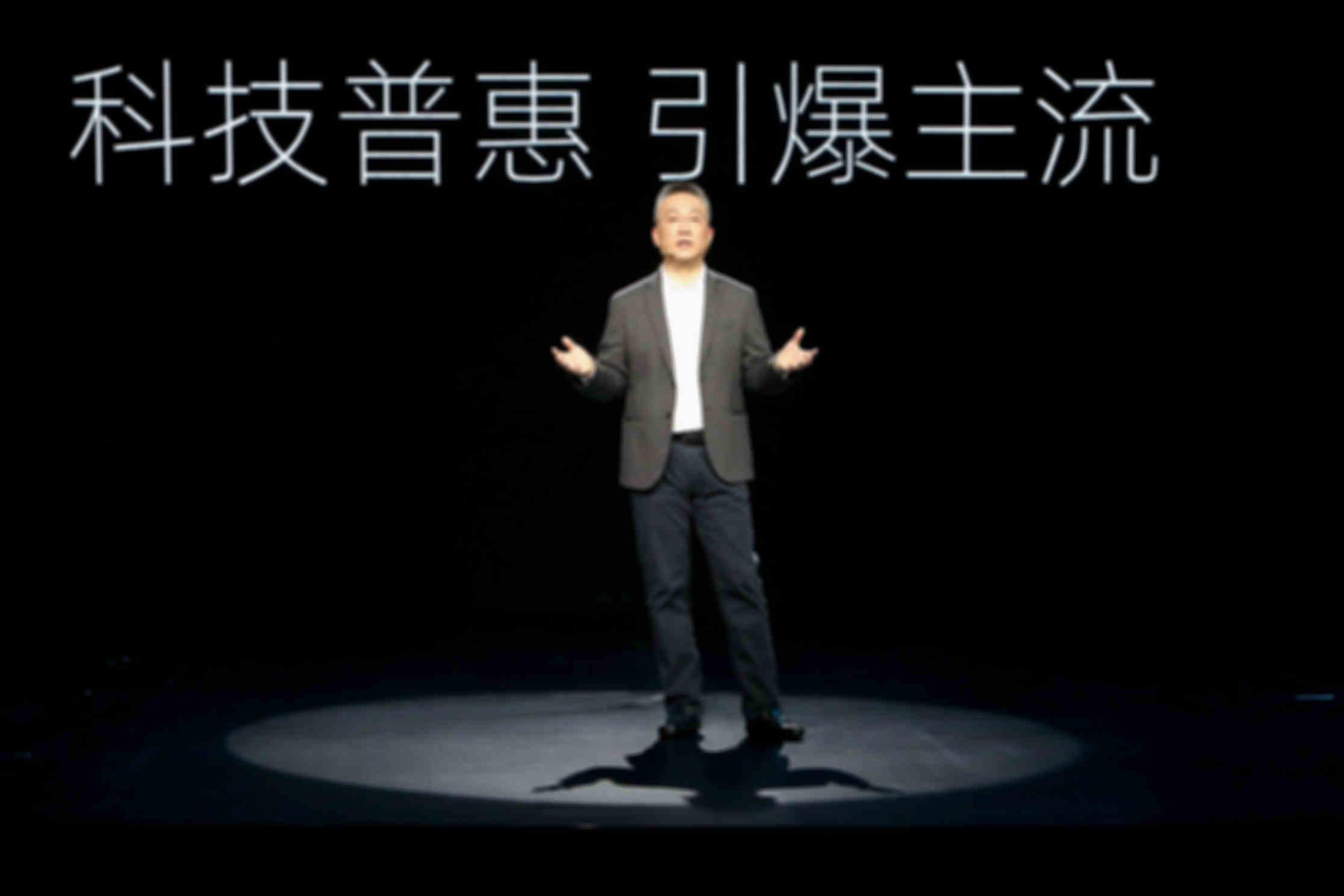 威馬汽車創始人、董事長兼CEO沈暉