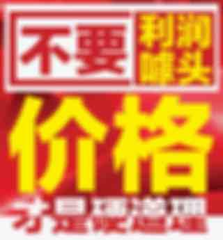 【有道至诚】33亿聚实惠 10重豪礼购荣威-上汽荣威南方区区域联动直播团购会(1)741