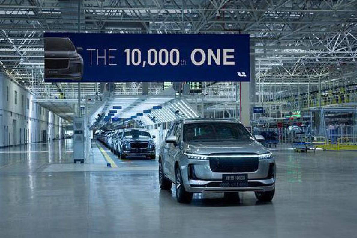 理想ONE第1万辆车下线  何时销量破万?