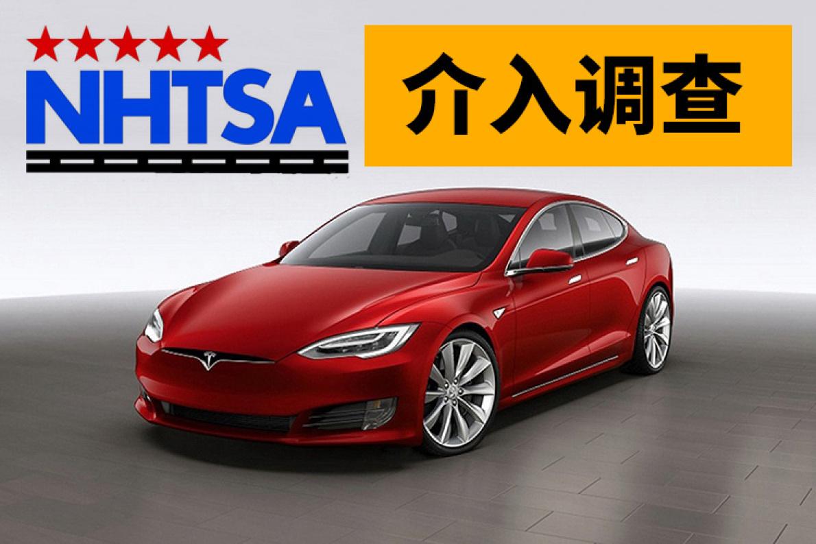 触摸屏频失灵?! 6.3万台Model S受影响 美政府部门已介入