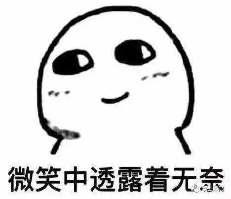 u=3371240606,1151455355&fm=26&gp=0