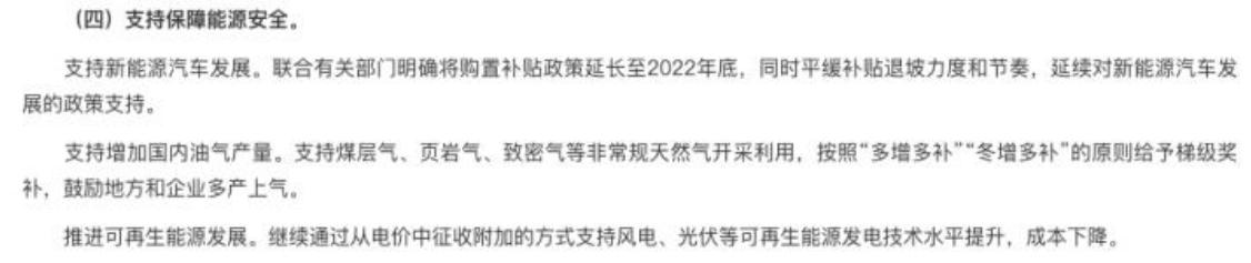 QQ浏览器截图20200808100449
