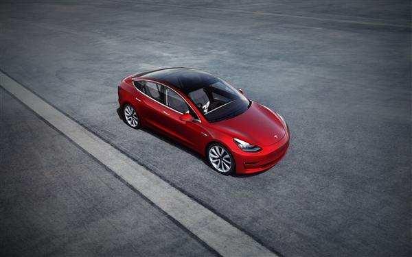 特斯拉 Model 3