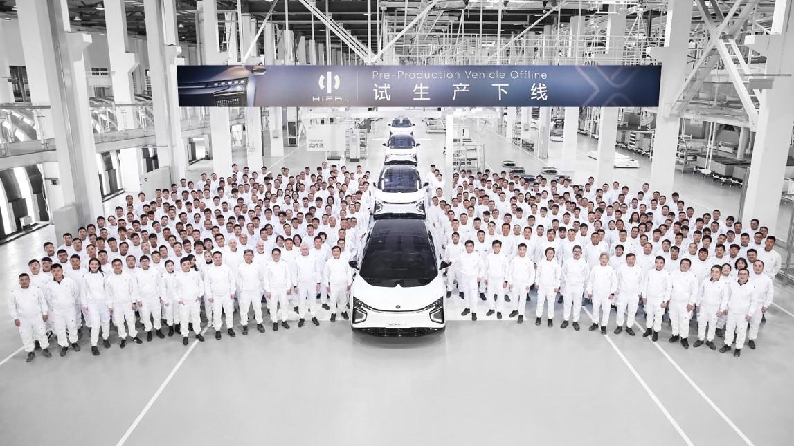 高合HiPhi X试生产下线,2021年交付