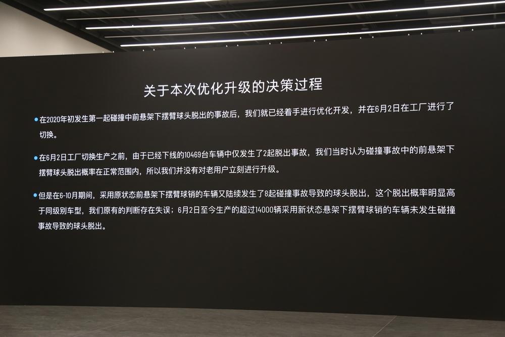 lixiang1