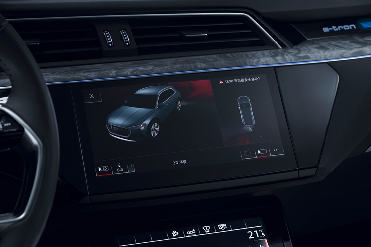 Audi_Display_03_Surround View_副本