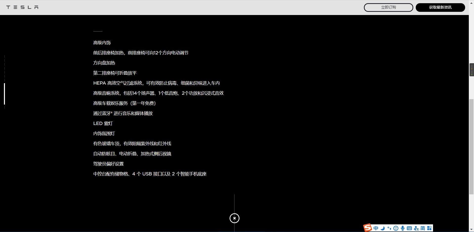 <a href=http://www.bevzc.com target=_blank class=infotextkey>电动汽车</a>之窗