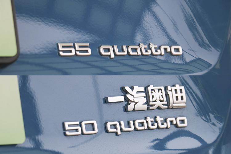 e-tron-4